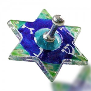 Dreidel Glass Fusion Star in Blue and Green by Fire Glass Studio