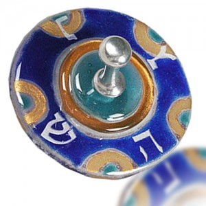 Dreidel Glass Fusion Round in Blue and Gold by Fire Glass Studio