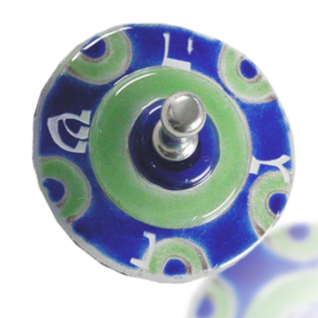 Dreidel Glass Fusion Round in Blue and Green by Fire Glass Studio
