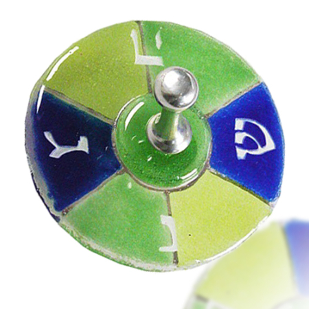 Dreidel Glass Fusion Round in Blue, Yellow and Green by Fire Glass Studio