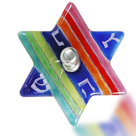 Dreidel Glass Fusion Star with Rainbow by Fire Glass Studio